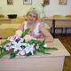 Каминская Валентина Анатольевна
