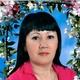 Кусяпкулова Эльмира Наиловна