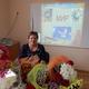 Стефаненко Татьяна Николаевна