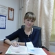 Насекина Анастасия Сергеевна