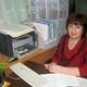 Постоногова Галина Васильевна