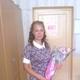 Примерова Оксана Владимировна