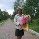 Лясковская Татьяна Валерьевна