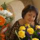Гривко Светлана Владимировна