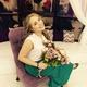 Агапова (Слесарева) Анастасия Игоревна