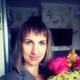 Трубина Татьяна Александровна