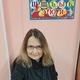 Коренева Антонина Владимировна