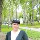 Еромова Людмила Валерьевна