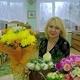 Пантелеева Татьяна Васильевна