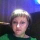 Типлинская Олеся Владимировна