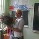 Билык Валентина Анатольевна