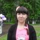 Ременникова Юлия Сергеевна