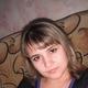 Шайхилисламова Розалия Альбертовна