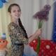 Блябликова Валентина Николаевна