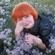 Бурдина Тамара Викторовна