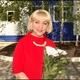 Тулякова Марина Альбертовна