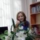 Пискунова Ольга Владимировна