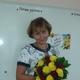 Алексеенко Ольга Вячеславовна