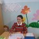 Матус Екатерина Владимировна