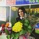 Замоткина Ирина Анатольевна
