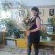Новоселова Любовь Викторовна