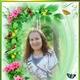 Лаврова Елена Владимировна