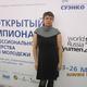 Мякишева Наталья Геннадьевна