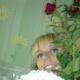 Зайцева Виктория Анатольевна