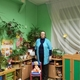 Фунтова Любовь Викторовна