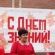 Куванаева Зульфира Сагидулаевна