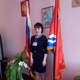 Масловская Анастасия Сергеевна