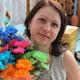 Борисенко Наталья Евгеньевна