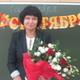 Суслова Людмила Викторовна