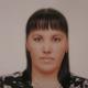 Дедушкина Наталия Валериевна