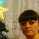 Мороз Ирина Ивановна