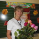 Болотова Надежда Валентиновна