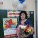 Зубарева Ольга Николаевна
