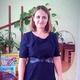 Ладыгина Елена Юрьевна