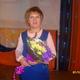 Игумнова Наталья Евгеньевна