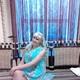 Демидова Татьяна Витальевна