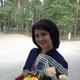 Дёмина Марина Вячеславовна