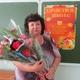 Костелова Марина Владимировна