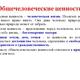 Шамаева Оксана Владимировна