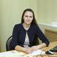 Ерохина Анна Валерьевна