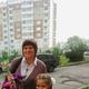Наумова Екатерина Александровна