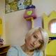 Зверева Наталья Валерьевна
