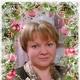 Целикова Надежда Юрьевна