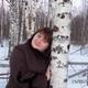 Козина Ирина Александровна