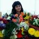 Демидова Ирина Васильевна
