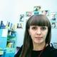 Захарова Юлия Олеговна